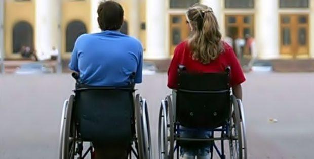 ДБН безбарьерное пространство для людей с ограниченными возможностями