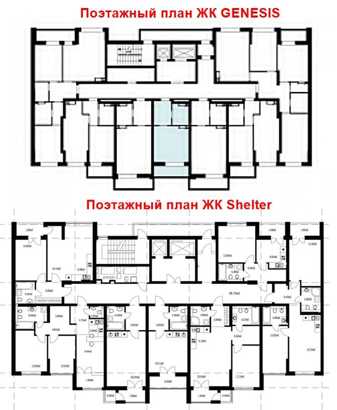 ЖК Генезис Шелтер от Укрбуд поэтажный план