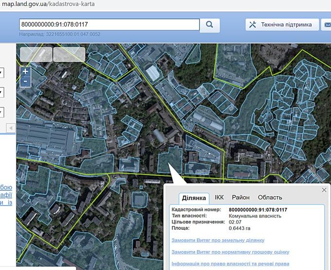 ЖК Лукьяновский каскад Интергал Буд кадастровая карта