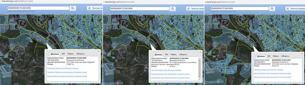 ЖК Медовый 2 от Киевгорстроя кадастровая карта