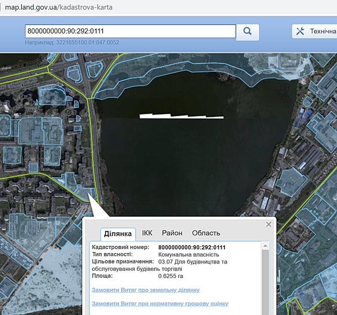 ЖК Велкам Хоум на Ревуцкого кадастровая карта