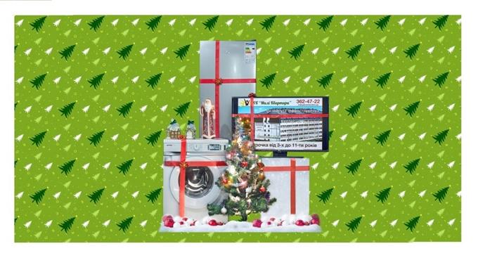 Скидки и подарки от застройщиков к новому году ЖК Милые квартиры