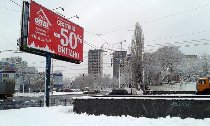 ЖК Бережанский от Галжитлобуд вид на комплекс