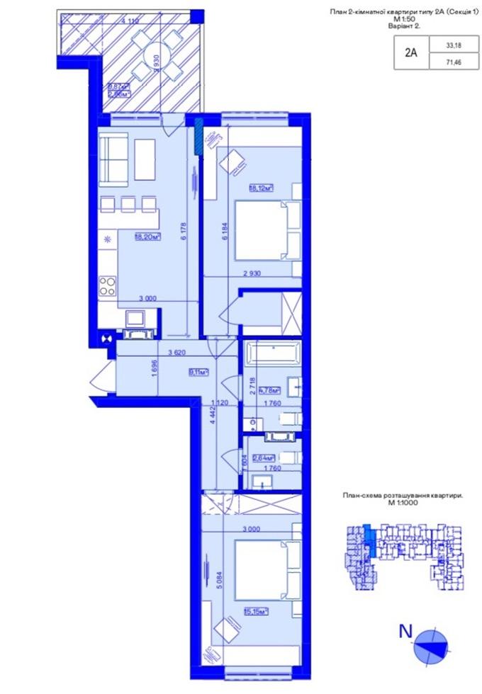 ЖК Utlandia в Ирпене планировка двухкомнатной квартиры
