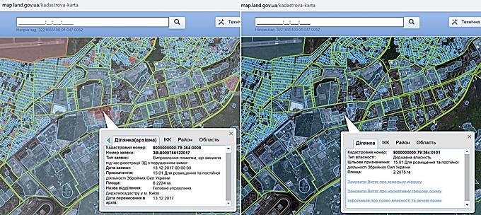 ЖК Арх Хаус от Укрбуд кадастровая карта