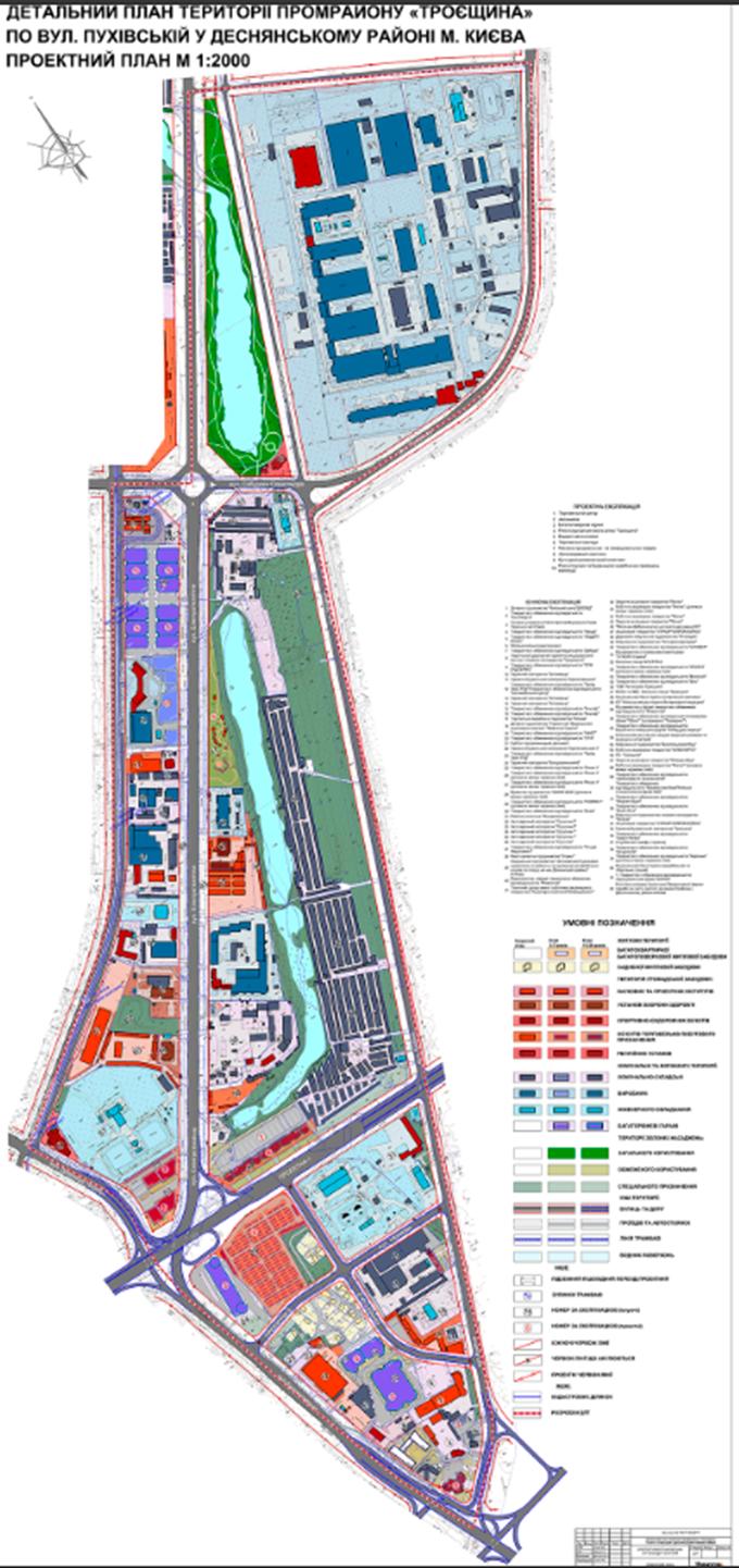 ДПТ промрайон Троещина проектный план