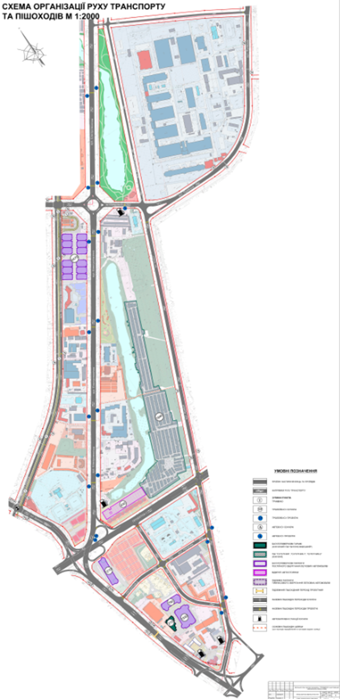 ДПТ промрайон Троещина транспортная схема