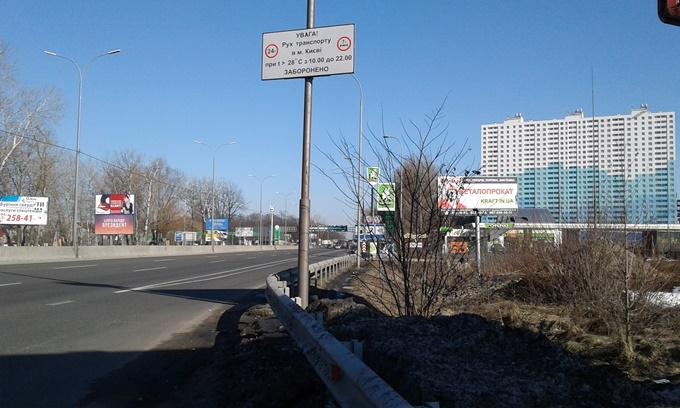 ЖК Одесский бульвар в Новоселках дорога к комплексу