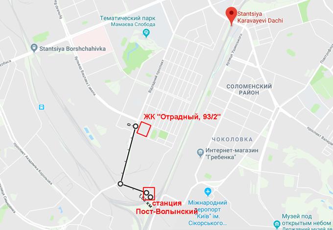 ЖК на Отрадном 93/2 от Киевгорстроя жд станция