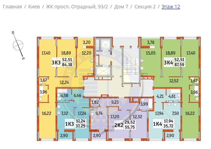 ЖК на Отрадном 93/2 от Киевгорстроя поэтажный план