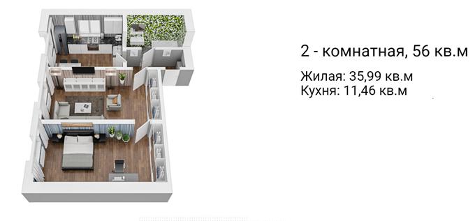 ЖК Метро парк планировка двухкомнатной квартиры с проходной комнатной