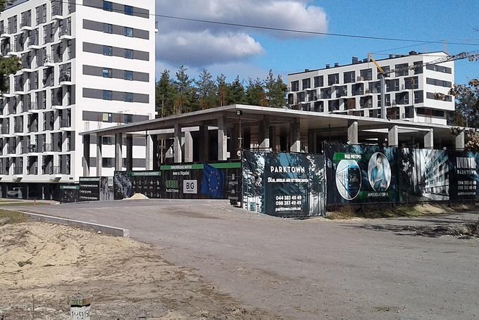 ЖК на Прорезной от Комфорт Лайф торговый центр