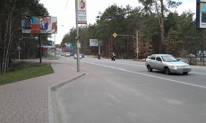 ЖК на Прорезной от Комфорт Лайф остановка