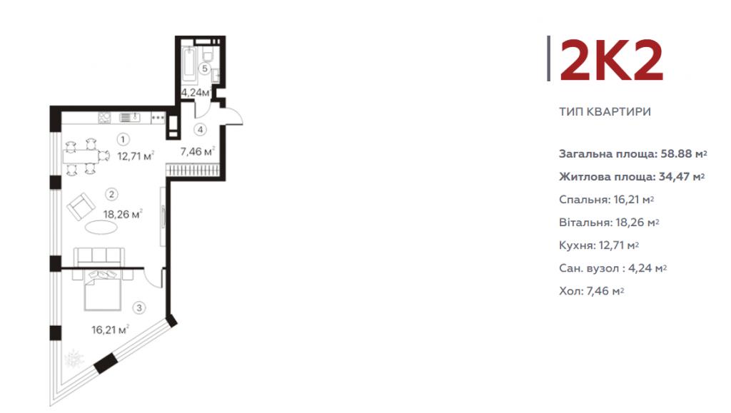 ЖК Терракота от Перфект групп планировка двухкомнатной квартиры