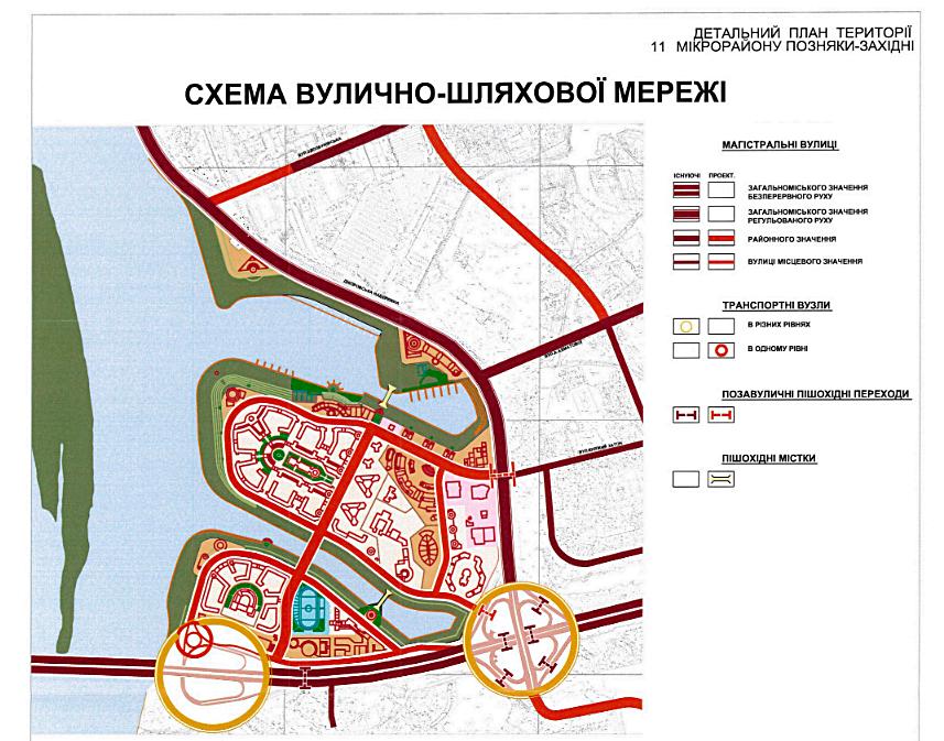 Детальный план территорий ДПТ Позняки Западные схема дорожной сети
