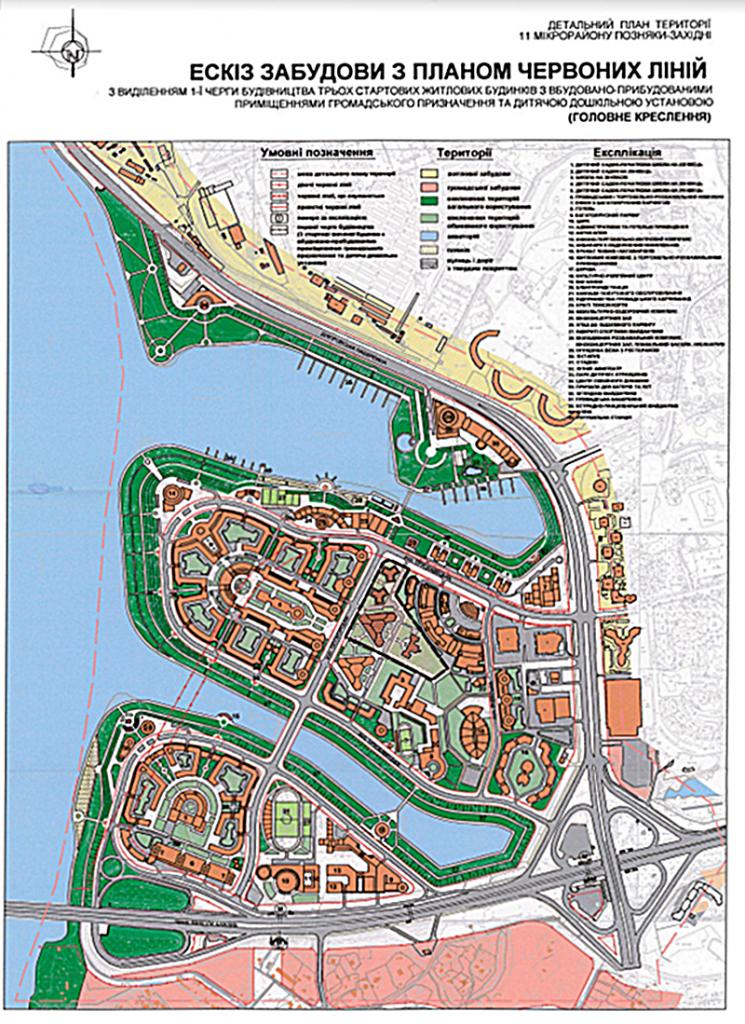 Детальный план территорий ДПТ Позняки Западные проектный план