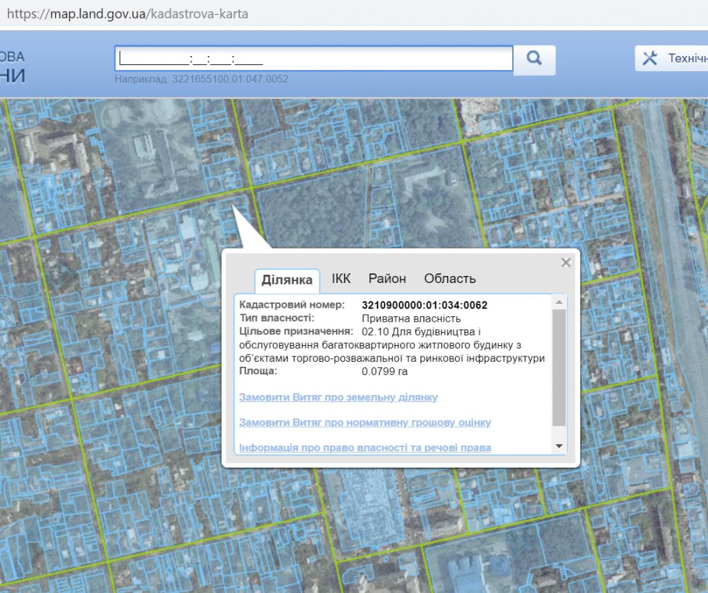 ЖК Роял парк в Ирпене данные кадастровой карты