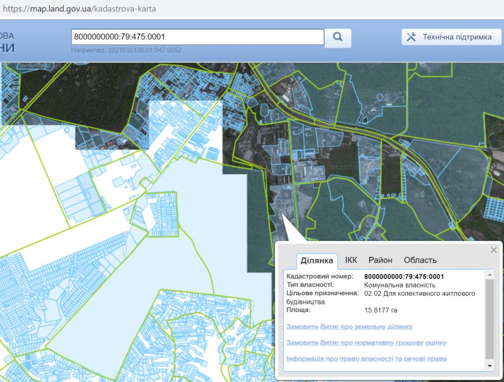Клубный квартал Феофания парк ЖК Кришталеві джерела данные кадастровой карты