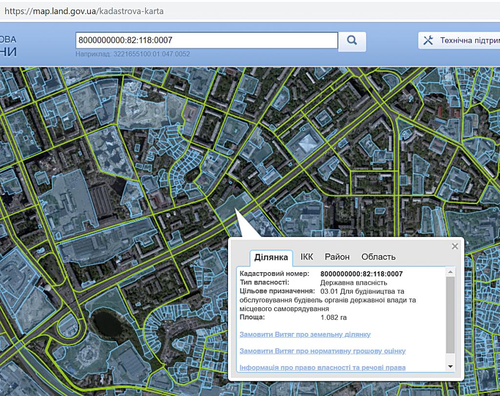 ЖК Ария от ГЕОС данные кадастровой карты
