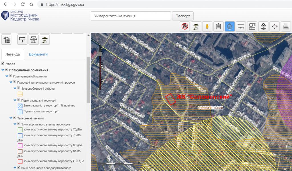 ЖК Соломенский оползнеопасная территория строительства