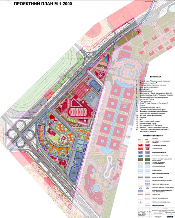 ДПТ Экспоцентр проектный план