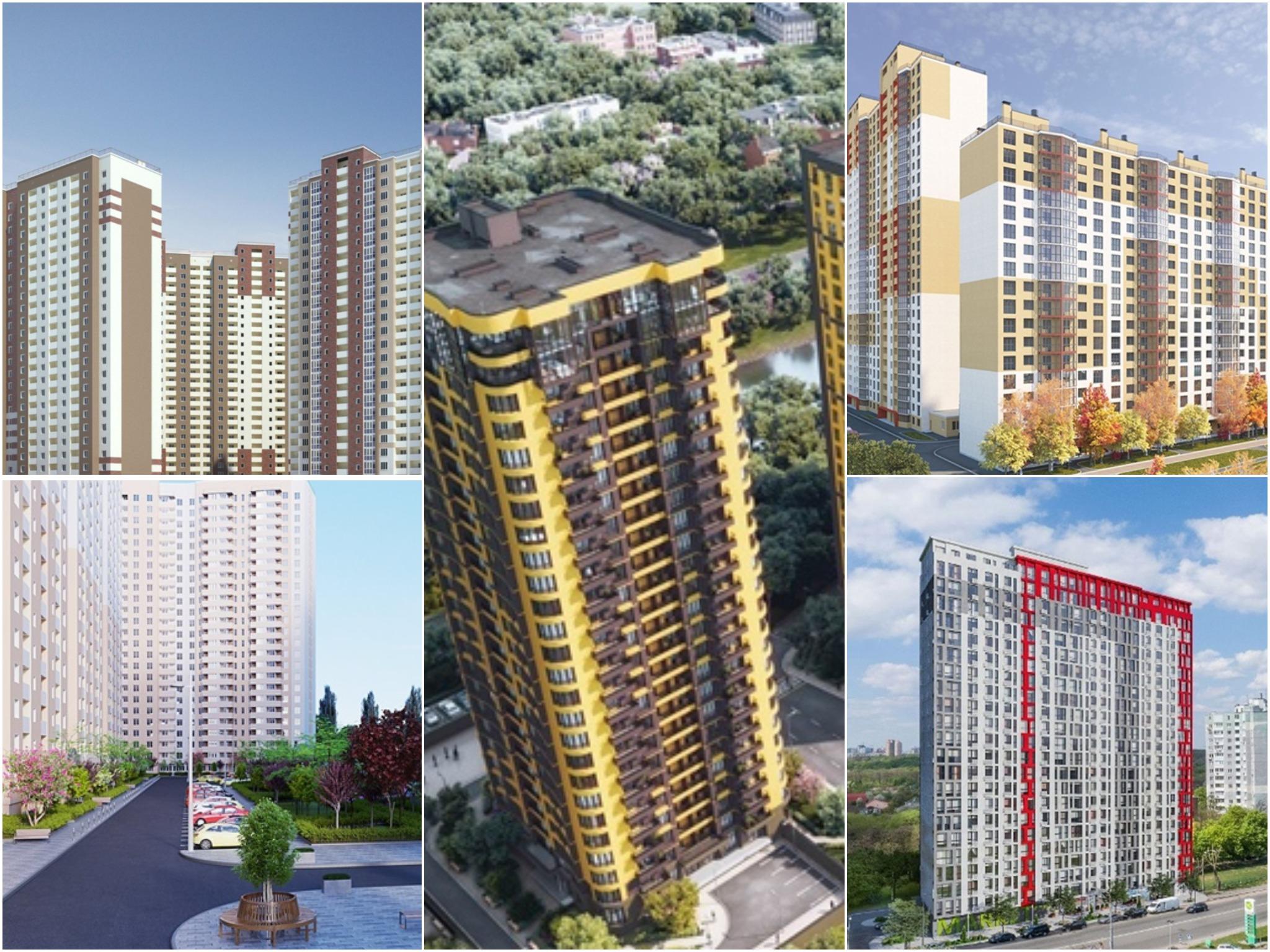 Топ самых дешевых квартир в новостройках киева до 16 тис грн за квадрат