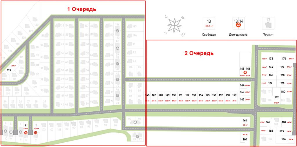 Коттеджный городок Зеленый бульвар в Бедогородке генплан