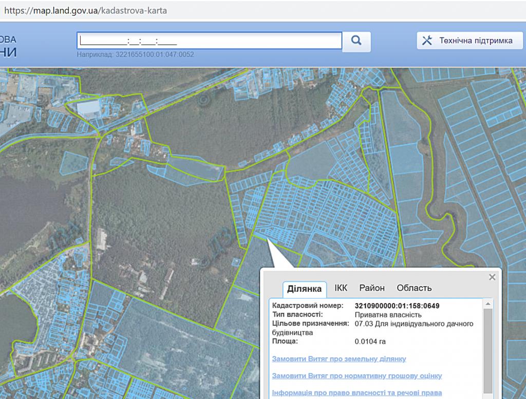 КГ Грин плейс в Ирпене участок на кадастровой карте