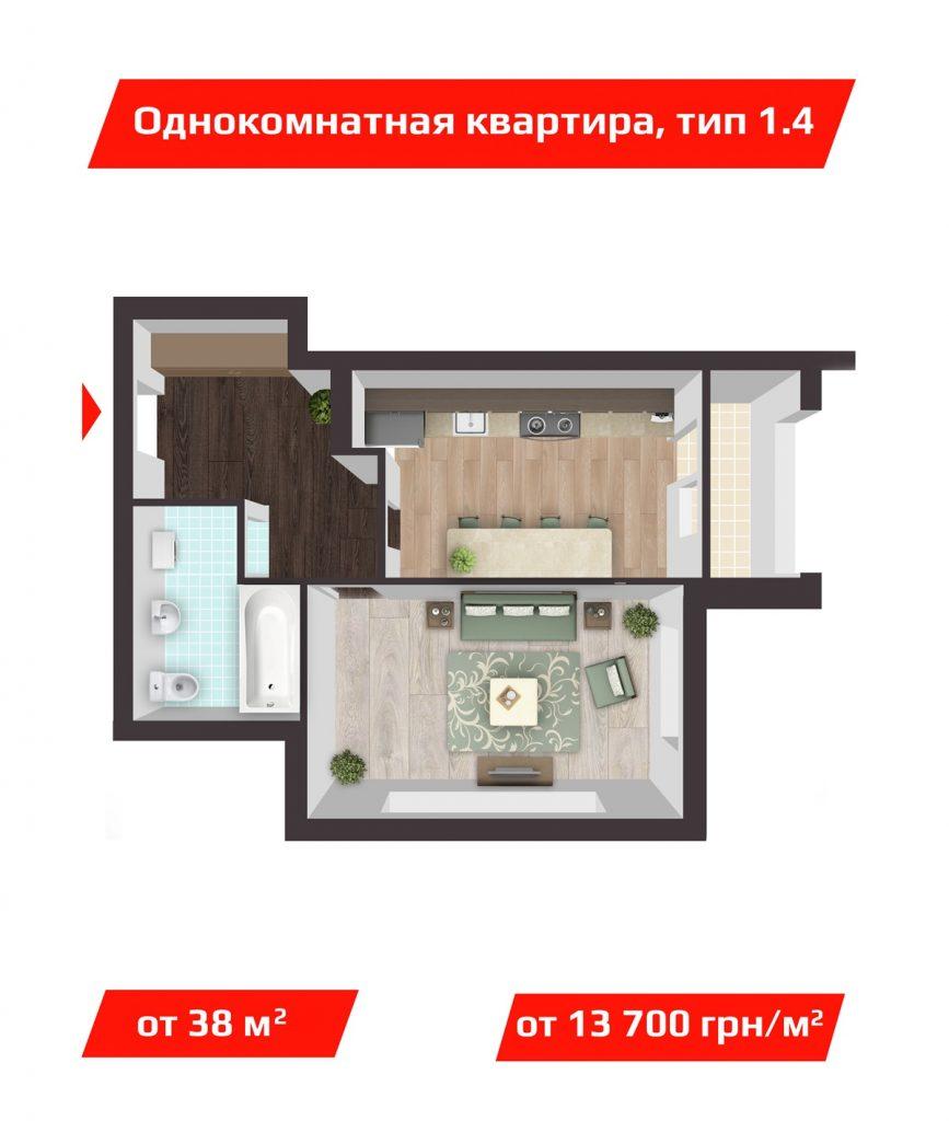 ЖК Парк плаза в Чабанах планировка однокомнатной квартиры