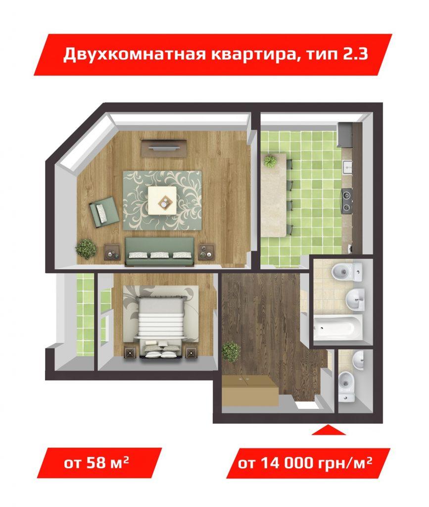 ЖК Парк плаза в Чабанах планировка двухкомнатной квартиры