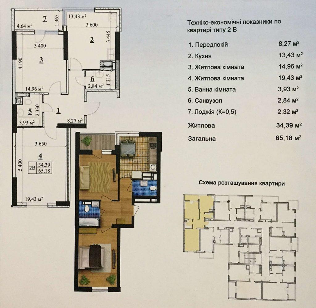 ЖК Молодежная инициатива ЖК Park Hills планировка двухкомнатной квартиры