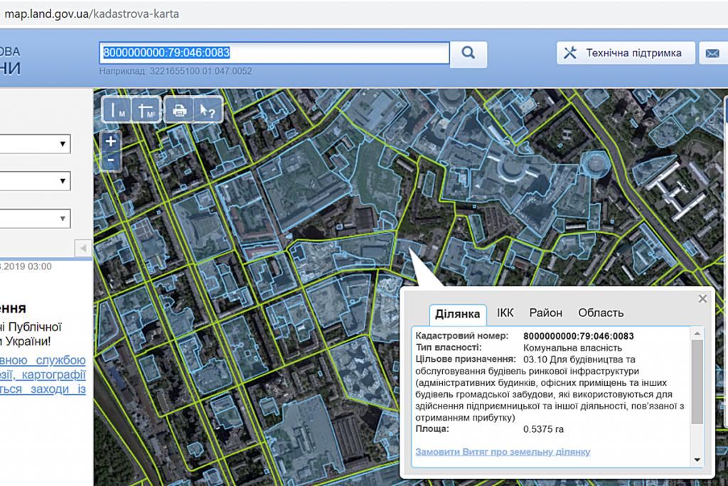 Новостройка на Брановицкого 3 кадастровая карта