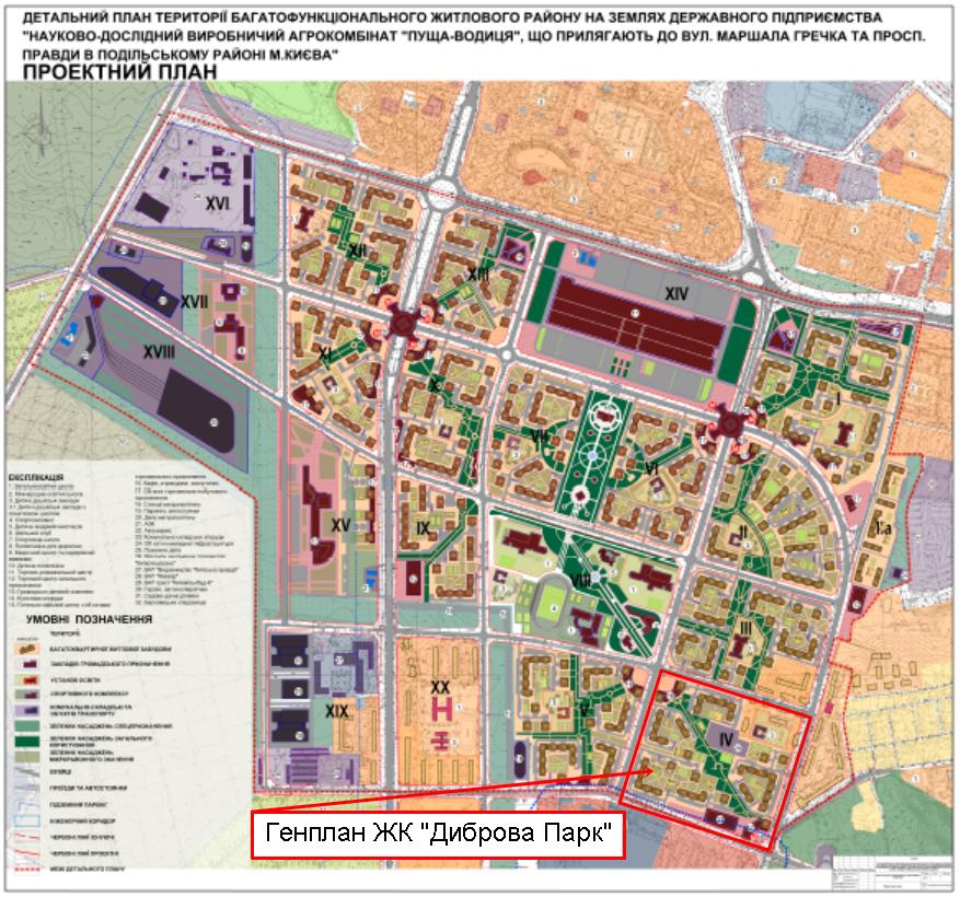 Генплан ЖК Диброва Парк на проекте ДПТ Виноградаря