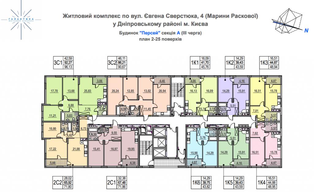 ЖК Галактика план этажа первой секции дома Персей