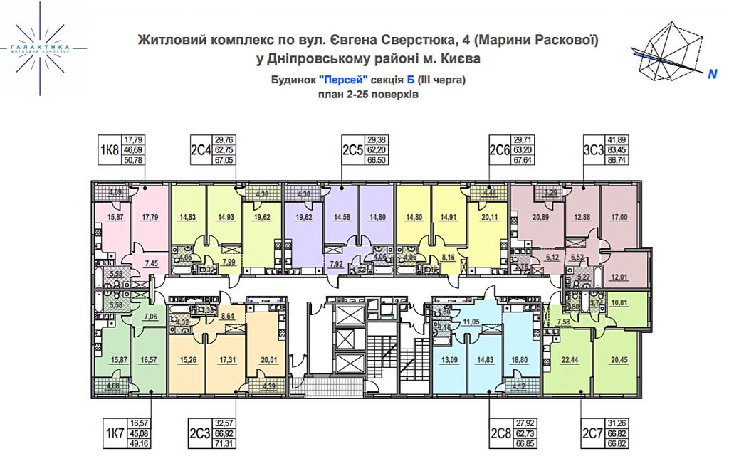 ЖК Галактика план этажа второй секции дома Персей