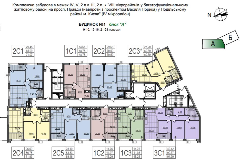 ЖК Діброва парк план этажа первой секции первого дома
