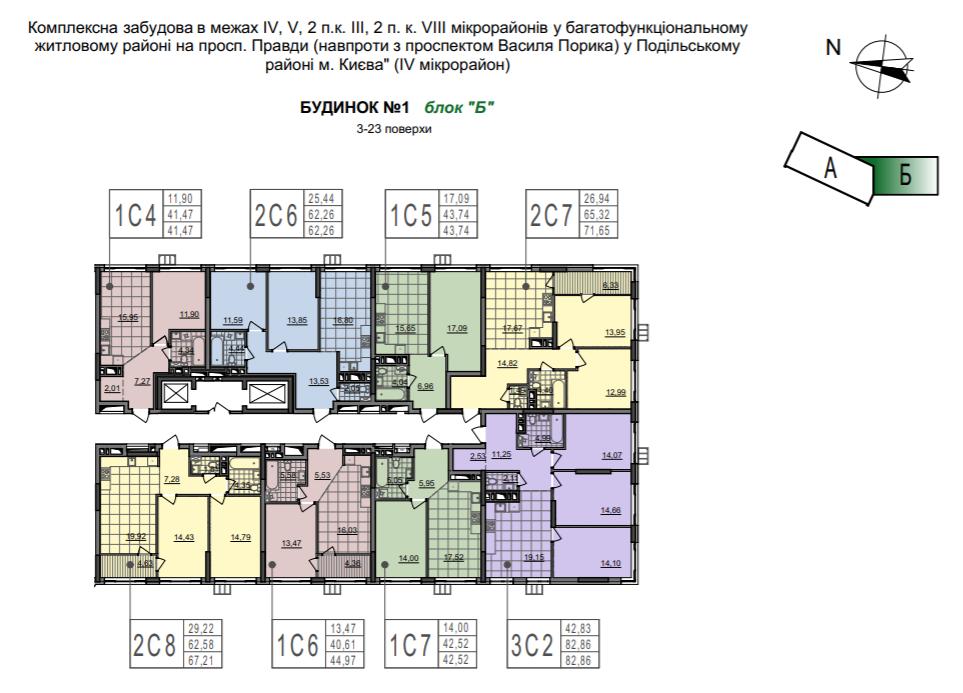 ЖК Діброва парк план этажа второй секции первого дома
