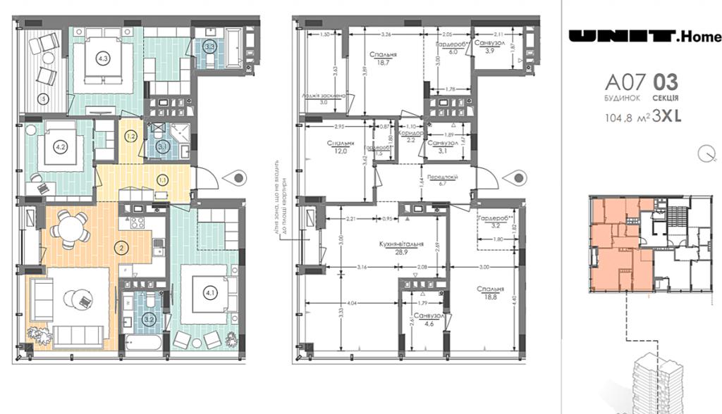 ЖК Юнит Хоум от ЮДП и КАН Девелопмент планировка трехкомнатной квартиры