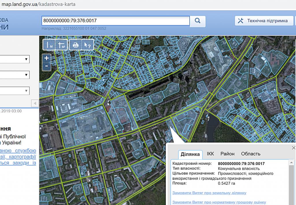 Будущая новостройка на ул Васильковская 3 данные кадастра