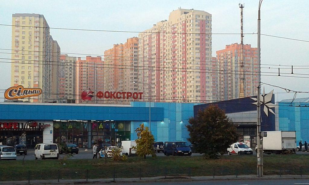 ЖК Яскравий от Интергал Буд торговые центры