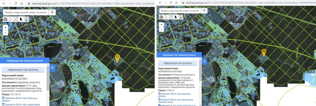 ЖК О2 Резиденс от Сага Девелопмент данные кадастра