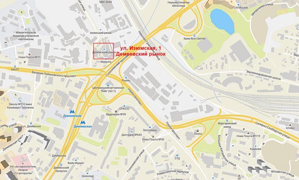 Новый проект новостройки Киева на Демеевском рынке