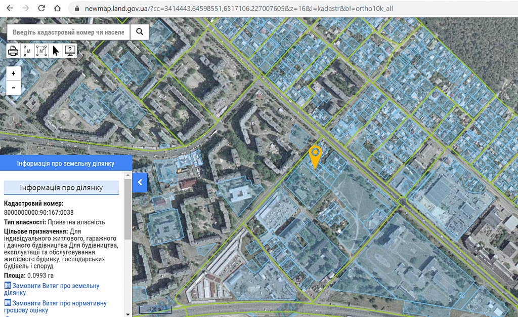 Новый проект новостройки Киева на Армянской 8 кадастровая карта