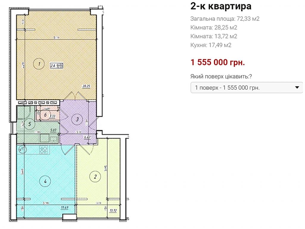 ЖК Весна на улице Осенней в Беличах планировка двухкомнатной квартиры