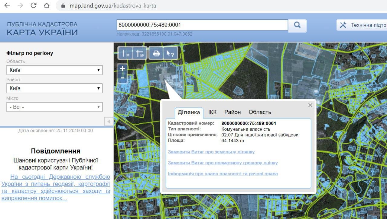 ЖК Лаки Ленд от DIM Group данные о назначении земли в кадастре