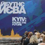 Новый генеральный план Киева 2019