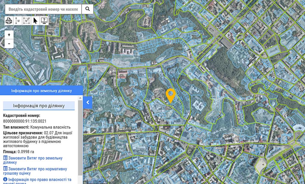 ЖК Конкордия от ИСК Обрий данные кадастровой карты о назначении земли