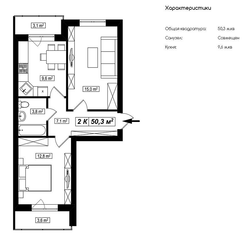 ЖК Амстердам в Белогородке планировка двухкомнатной квартиры