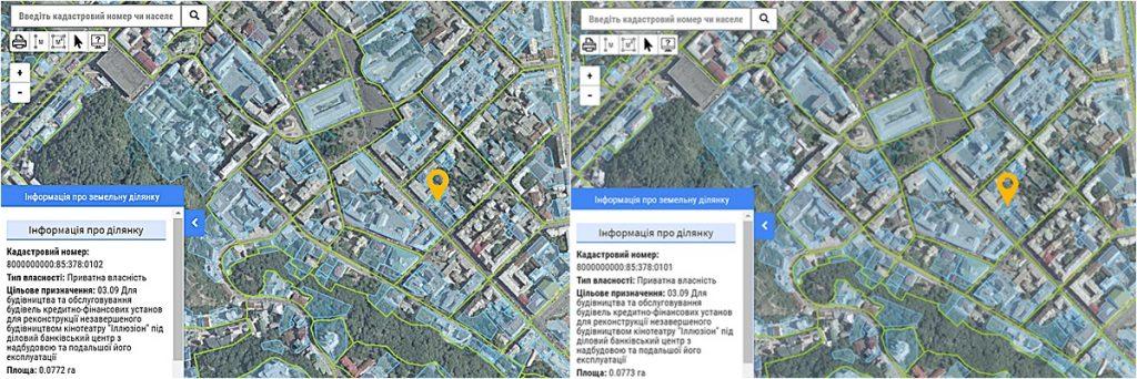 ЖК Сага Сити Спейс на Подоле данные кадастра