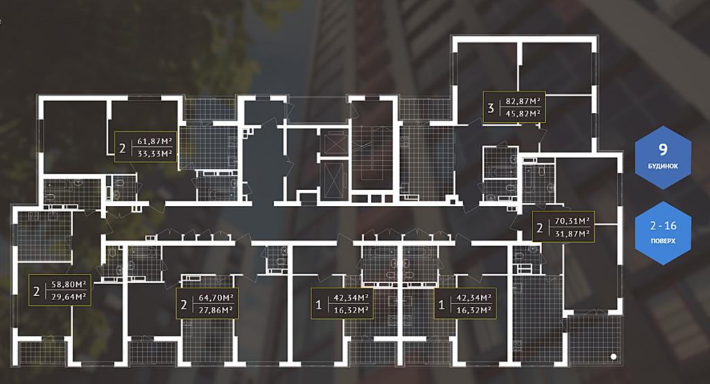 ЖК Місто Квітів. Парковий квартал план этажа